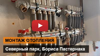Монтаж отопления - сборка котельной в коттедже - ИНТЕРЬЕР