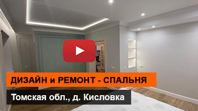 Спальня - дизайн и ремонт коттеджа | ИНТЕРЬЕР