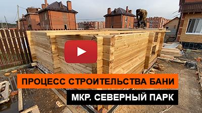 Строительство бани из профилированного бруса - ИНТЕРЬЕР