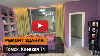 Дизайн и ремонт комнаты отдыха в офисе