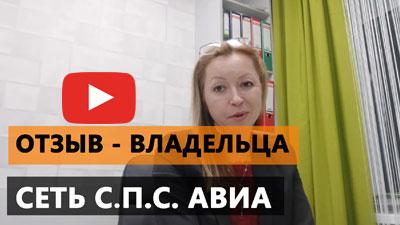 Видео отзыв - строительство коттеджа 294 м2.